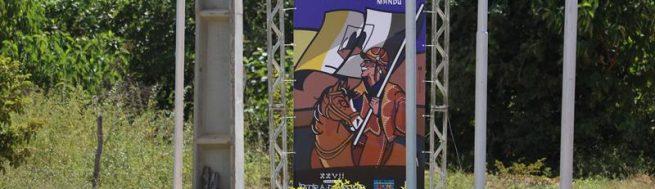 Passeio Ariano Suassuna ganha quadros armoriais ilustrados